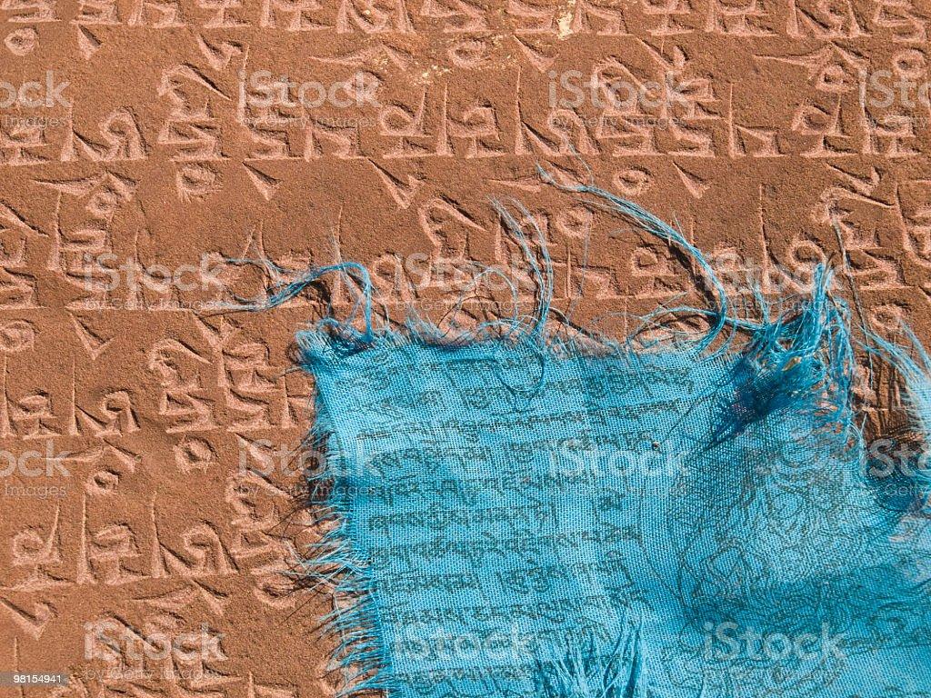 Praying tablet royalty-free stock photo