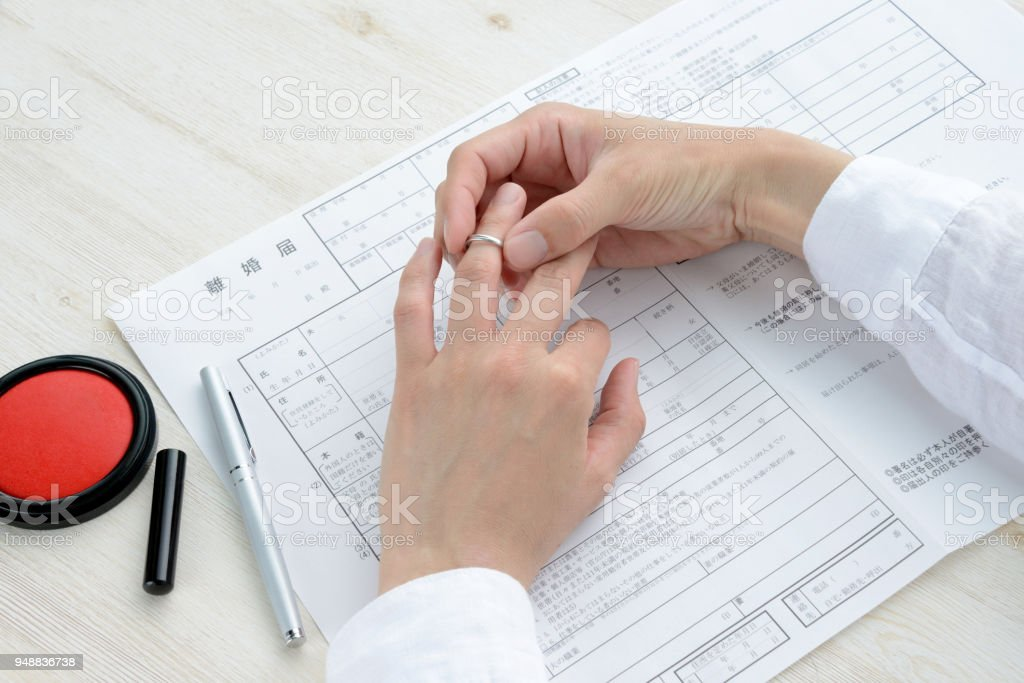 Preparation for divorce by Japanese woman stock photo