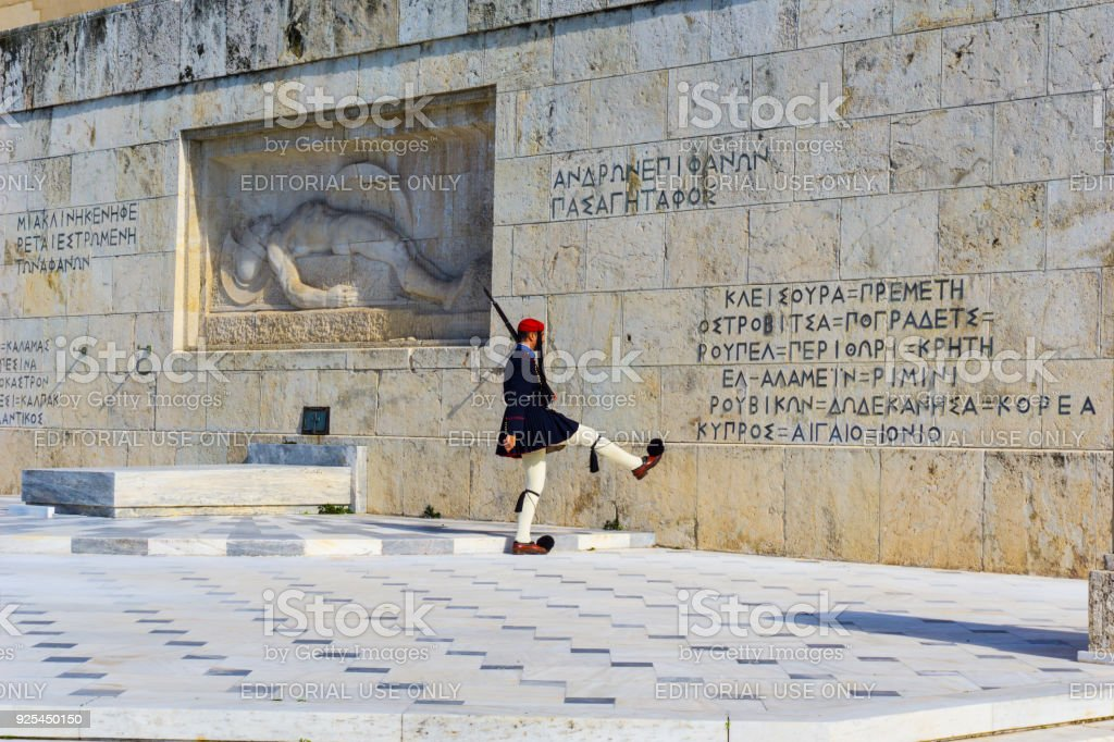 Presidential guard in front of Greek Parliament in Athens, Greece. Changing of the Guard ceremony. stock photo