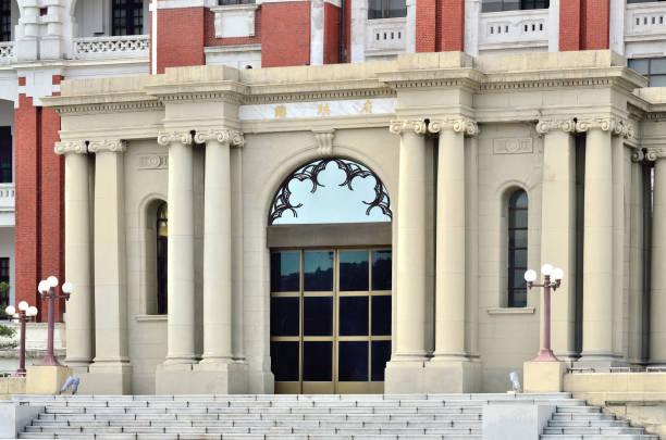 presidential palace entrance, taipei - presidential debate стоковые фото и изображения