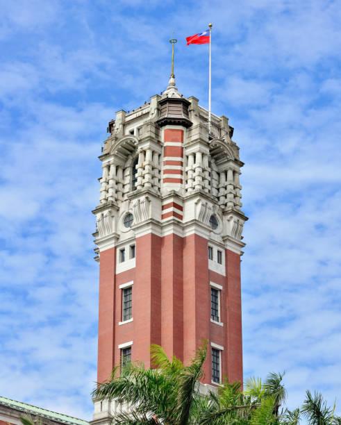 presidential palace, taipei - presidential debate стоковые фото и изображения