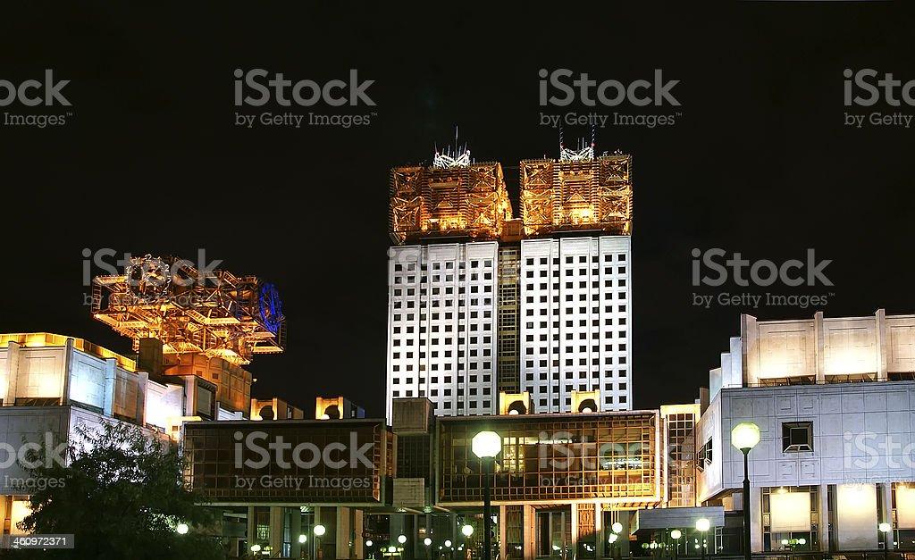 Presidium Russian Academy of Sciences at night, Moscow, Russia stock photo