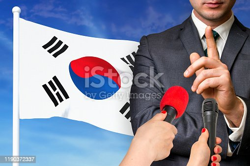 istock Press conference in South Korea 1190372337