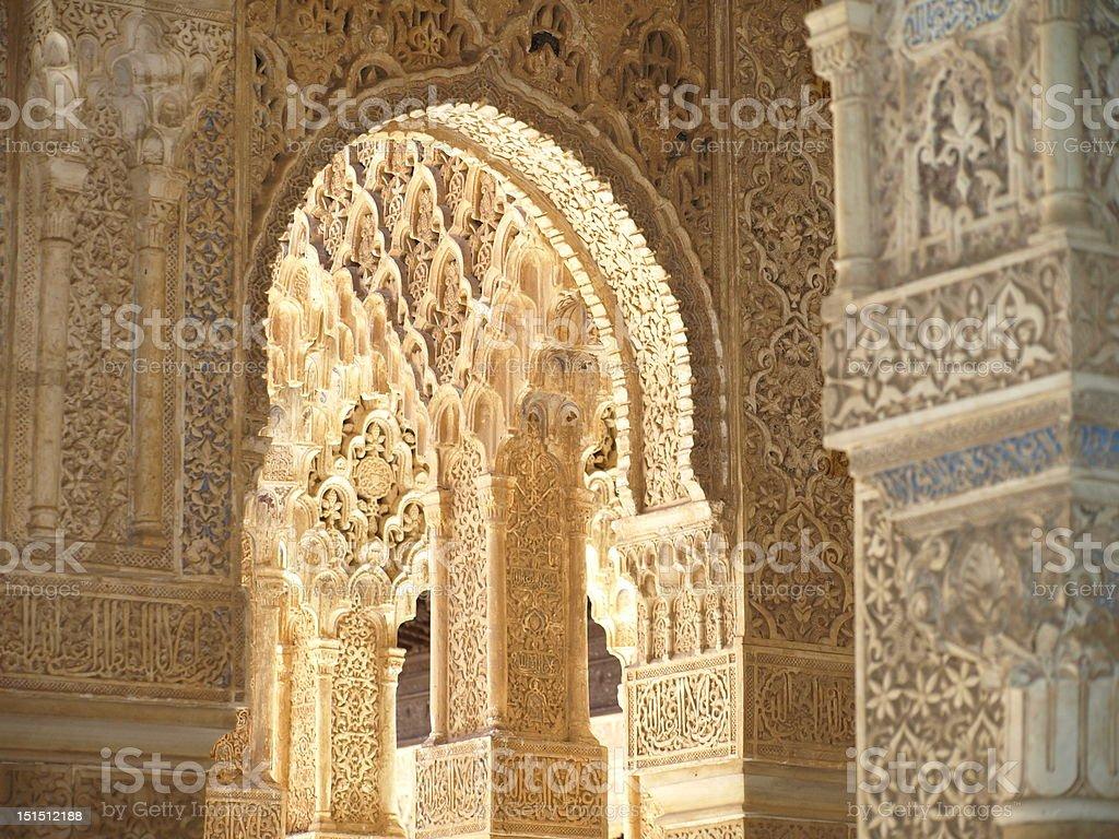 Pretty set of arabian arcs in the Alhambra, Granada stock photo