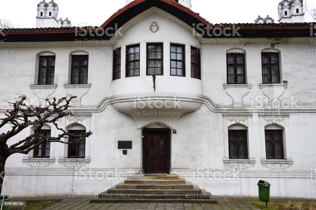 Princess Ljubica's Residence photo libre de droits