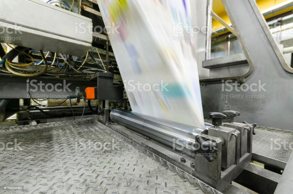 Printing machine in production stock photo