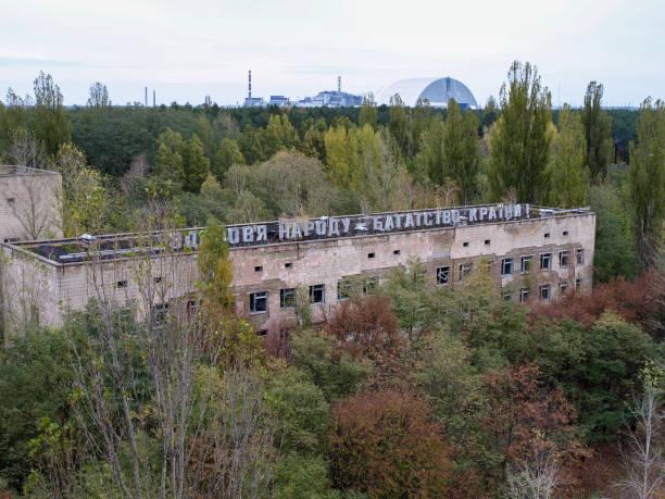 Pripyat in der Tschernobyl-Ausschlusszone, Ukraine, 2016 – Foto