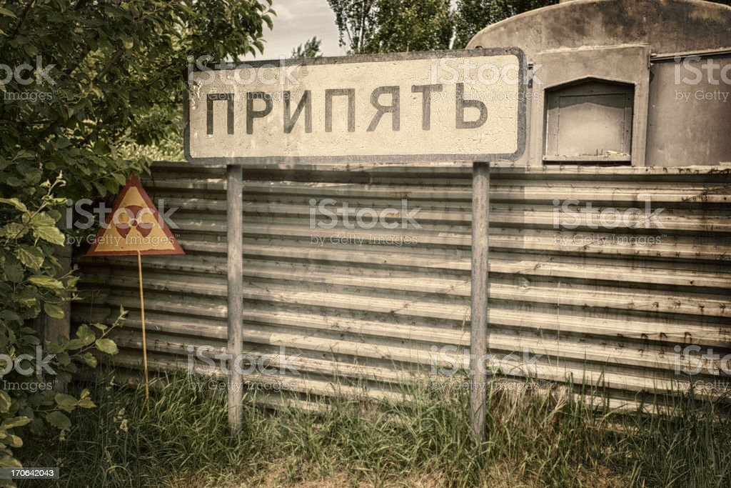 Pripyat stock photo