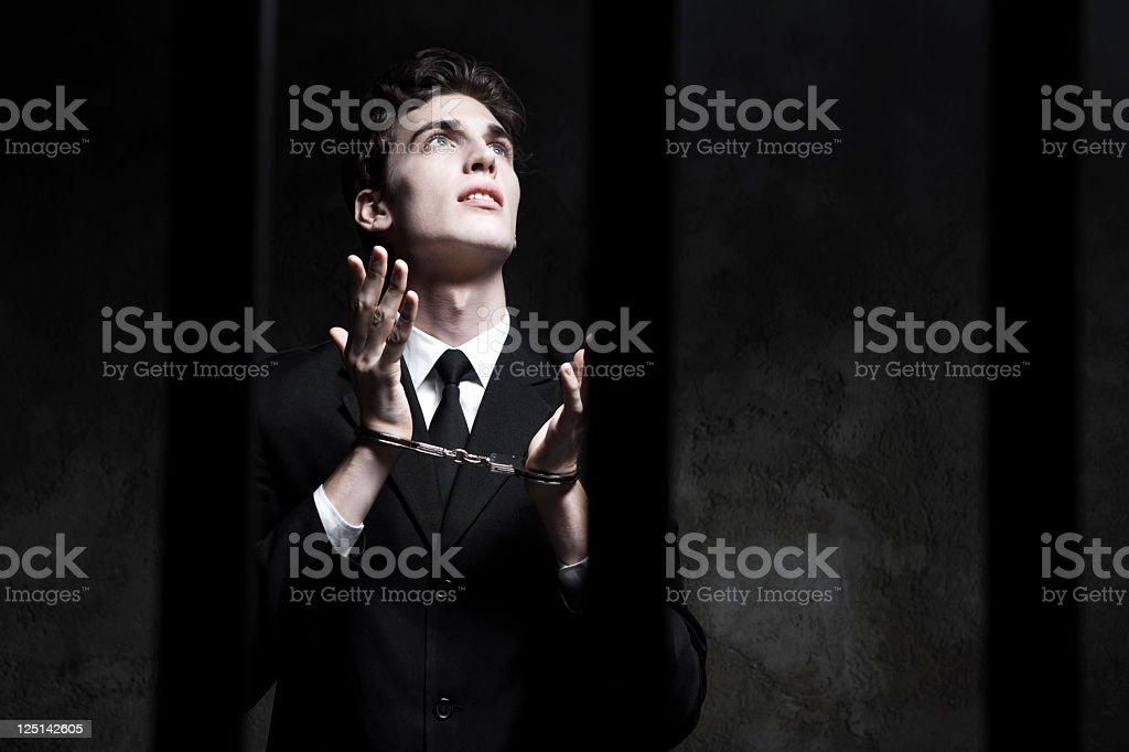 Prison royalty-free stock photo