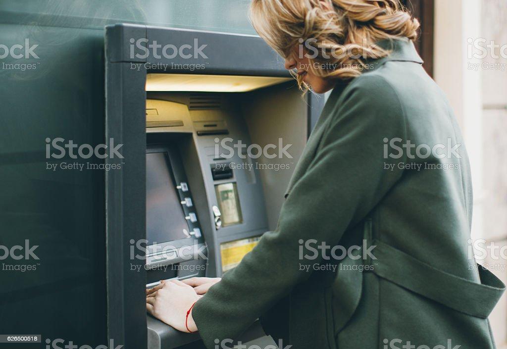 ATM privacy stock photo