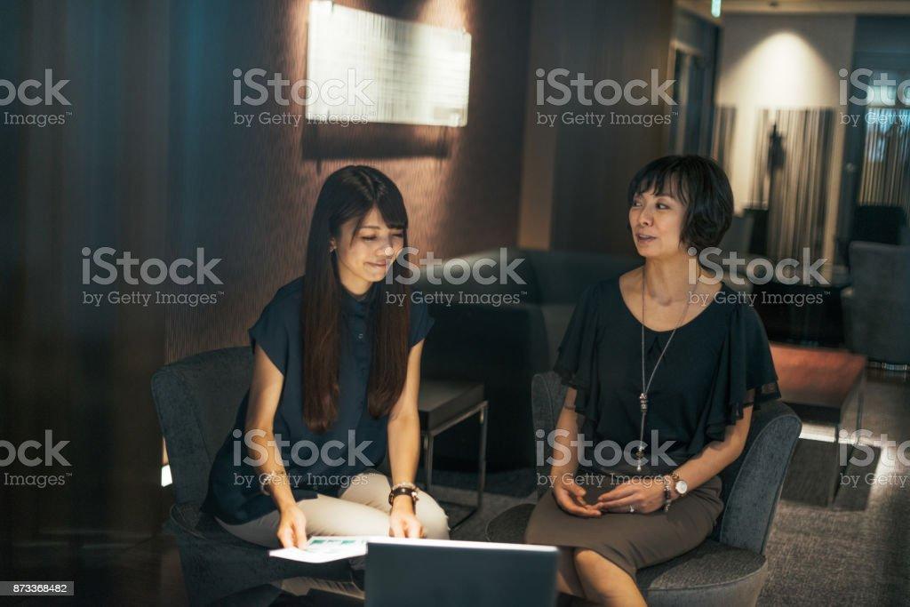 Foto de Banco Privado Para Clientes Vip Do Japão China E