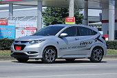 istock Private car, Honda HRV. 499121812