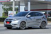 istock Private car, Honda HRV. 508207866