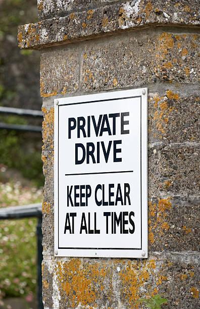 Private drive sign stock photo