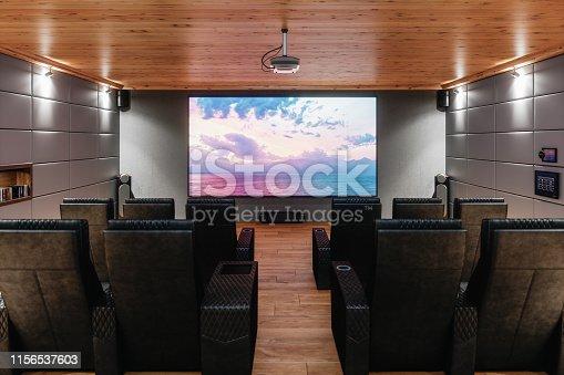 Interior of a private home cinema room.