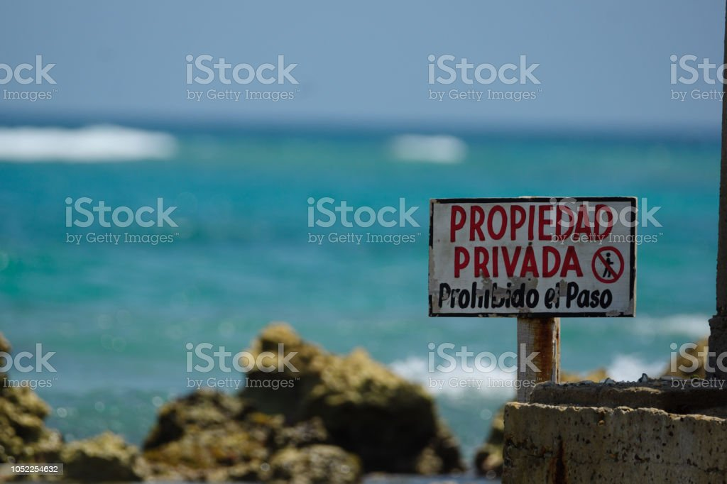 Propiedad privada stock photo