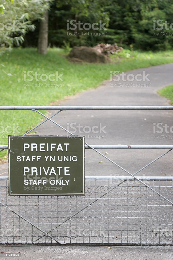 Private staff only notice stock photo