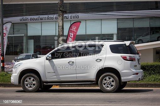 istock Private SUV car, Chevrolet Trailblazer 1057086062