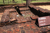 Probably One of Mankinds First Toilets - Ancient City of Polonnaruwa, Sri Lanka