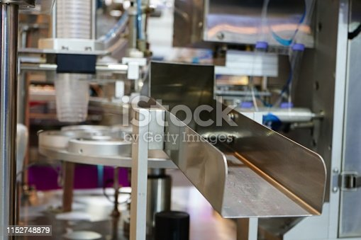 Factory, Laboratory, Liquid, Steel, Food, Manufacturing, Cookie, Bread, Food and Drink