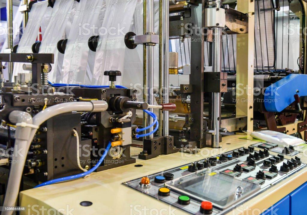 Production Line Plastic Bag Industrial Stock Photo