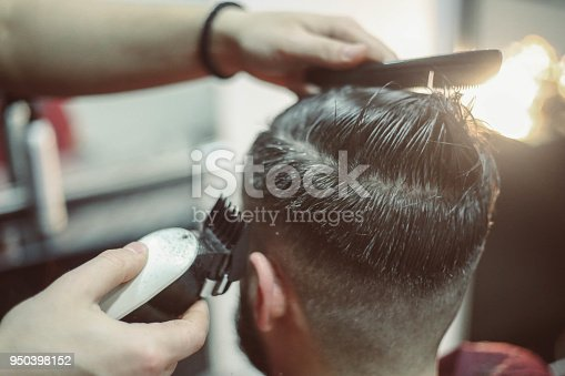 istock Professional styling 950398152