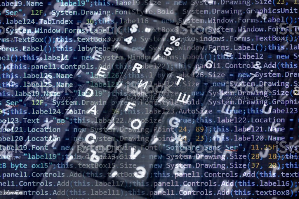 Program source code and a keyboard concept stock photo