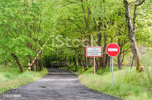the barrier to entry, prohibited the passage to a military unit in a forest, Zelenograd district, Kaliningrad region, Russia, 18 may 2019