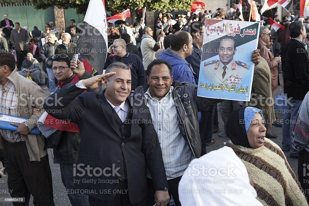 Pro-Military demonstration in Egypt stock photo