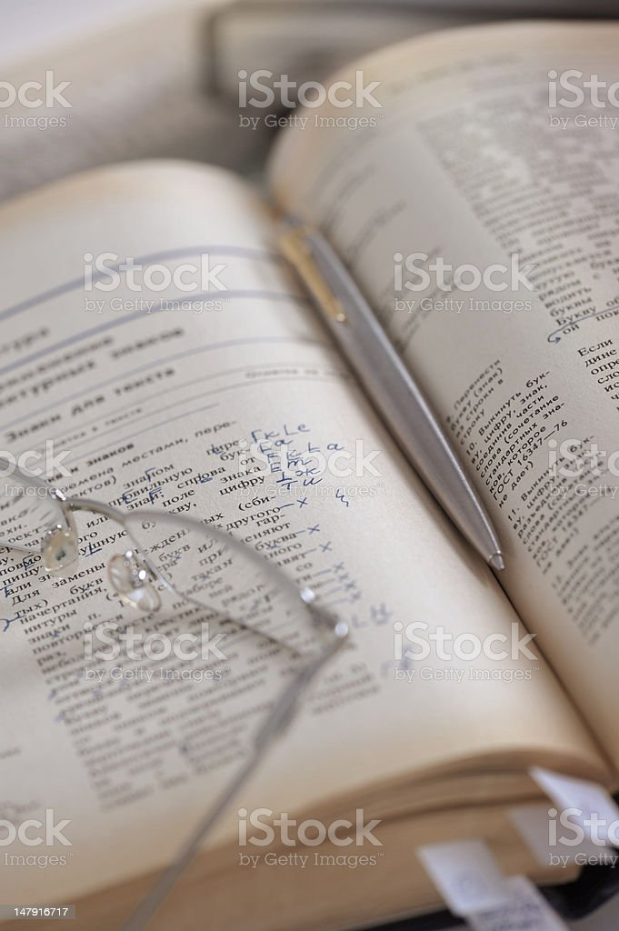 proof-editing in the text royalty-free stock photo
