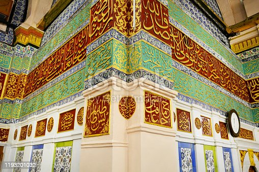 Medina/Saudi Arabia - May 30, 2015: Prophet Mohammed Mosque, Arabic Calligraphy Inscriptions and Islamic art ornament - Inside the front part of Al Masjid an Nabawi, Arabic Calligraphy Inscriptions and Islamic art ornament - Inside the front part of Al Masjid an Nabawi