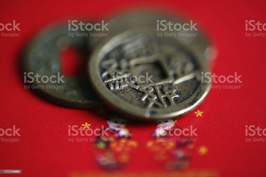 Prosperous Chinese New Year stock photo