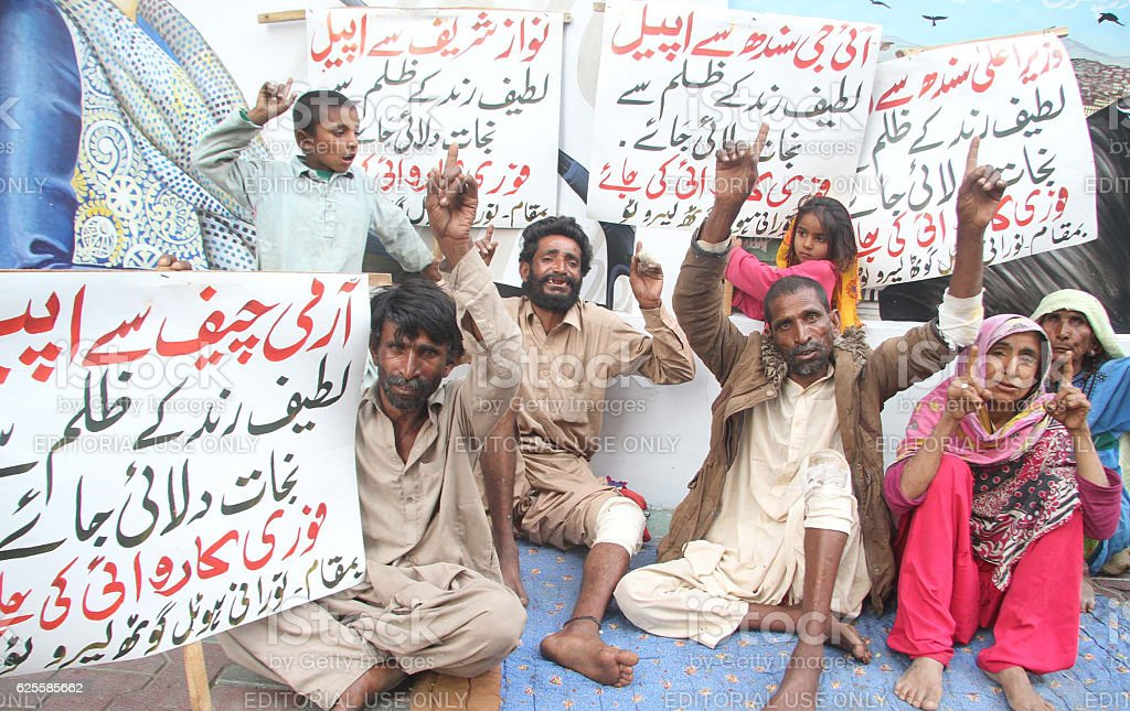 Protest against high handedness of land grabbers stock photo