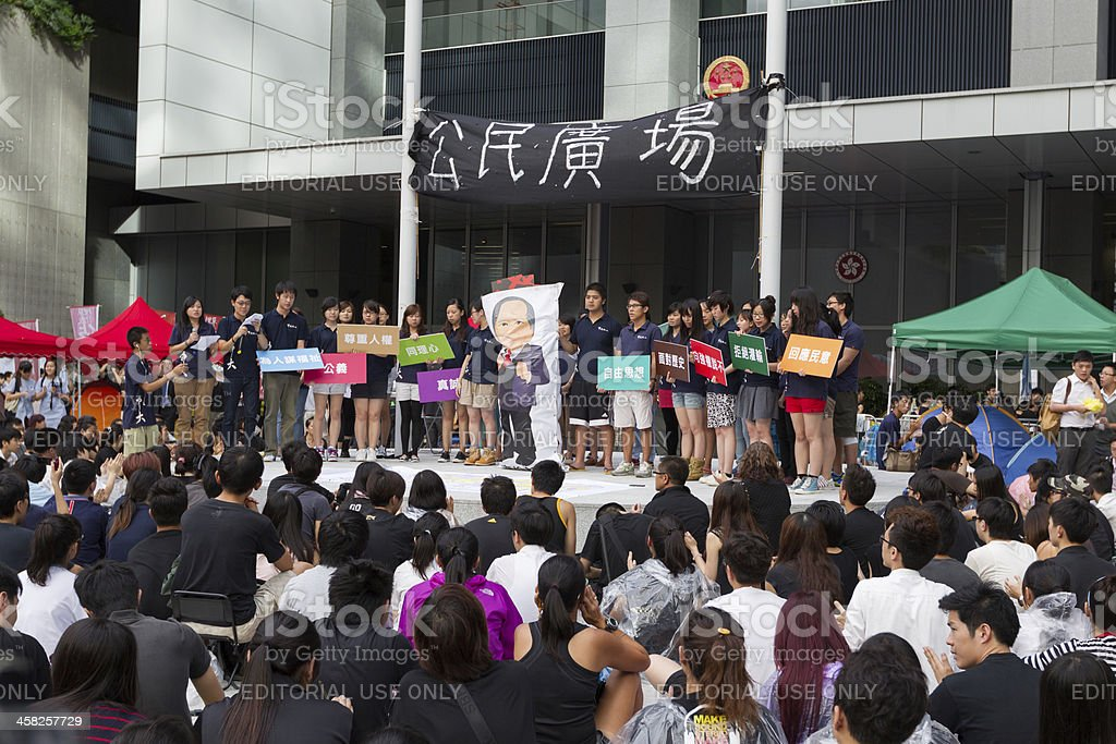 Protest Against National Education in Hong Kong royalty-free stock photo