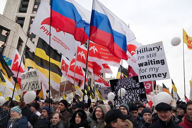 Protest on Sakharov avenue against the election results in Moscow stock photo