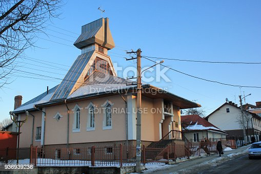 Drohobych, Ukraine - March 10, 2018: Church of Evangelical Christian Baptists. The temple building was dedicated to God in 1999.