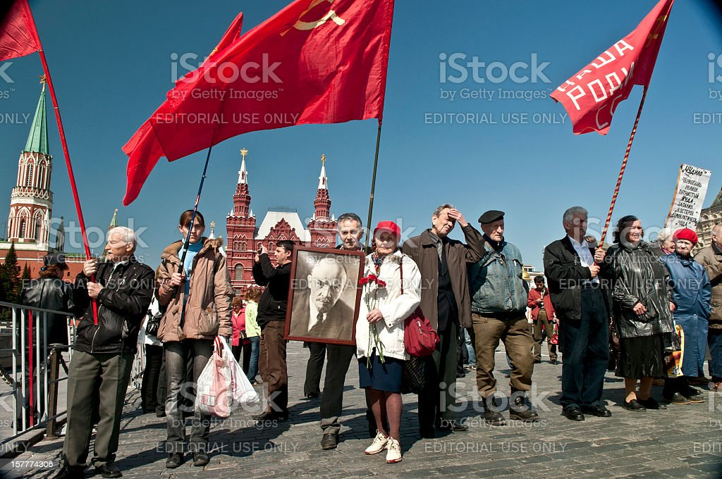 Protests in Red Square Moscow stock photo