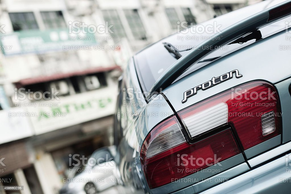 Proton rear detail. stock photo