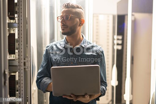 istock Providing safety of network server 1153742588