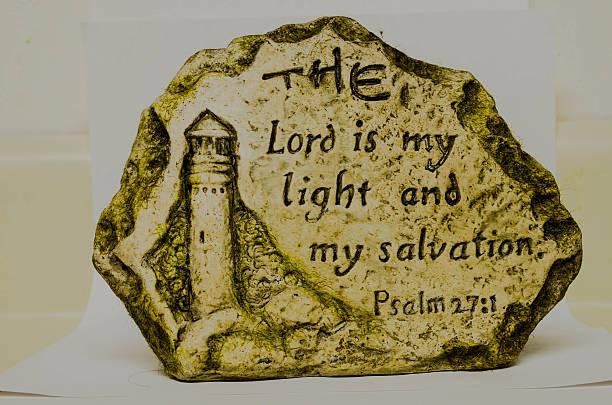 psaltery 27:1 - psalm stock-fotos und bilder