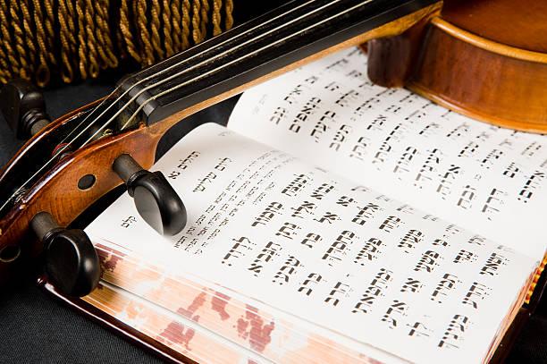 psalm mit geige - psalm stock-fotos und bilder