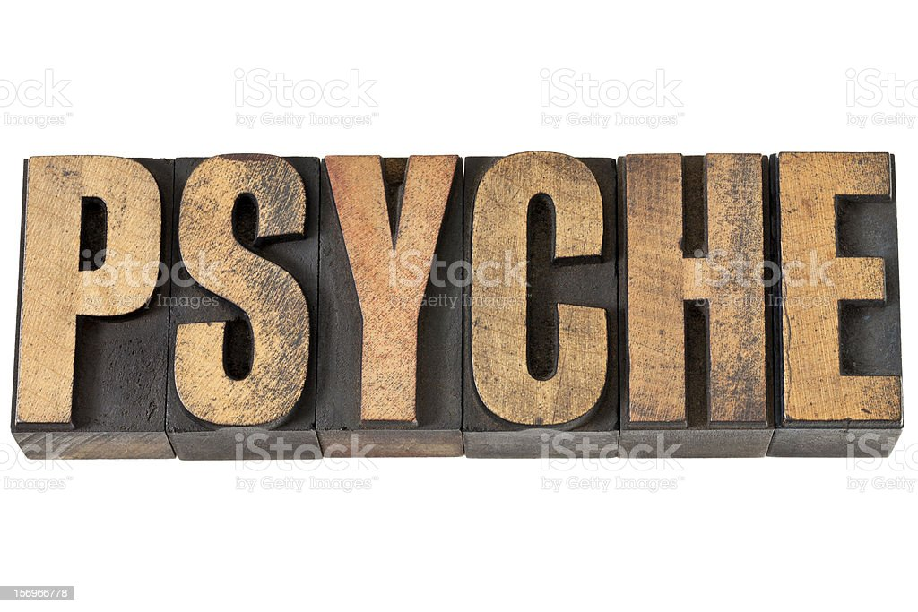 psyche word in letterpress wood type stock photo