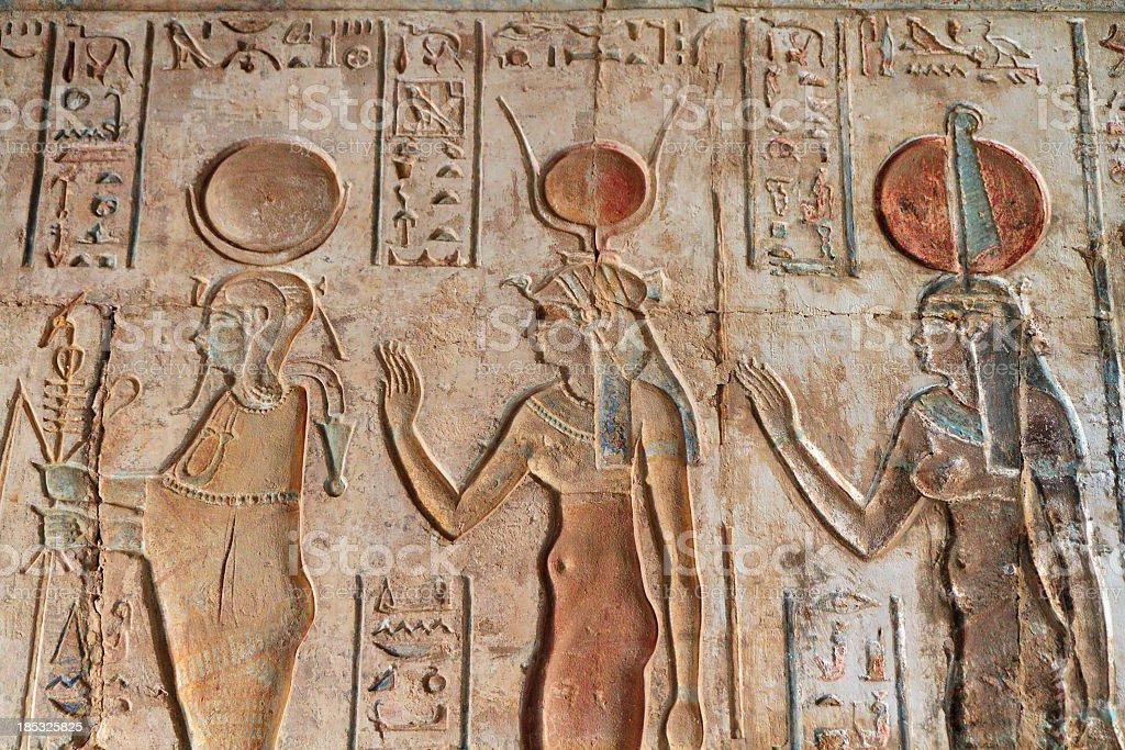 Ptolemaic Temple of Hathor, Deir el-Medina, Theban Necropolis, Luxor, Egypt stock photo