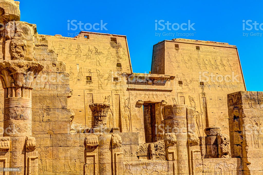 Ptolemaic Temple stock photo