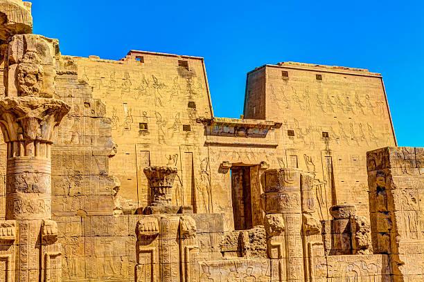 Ptolemaic Temple – Foto