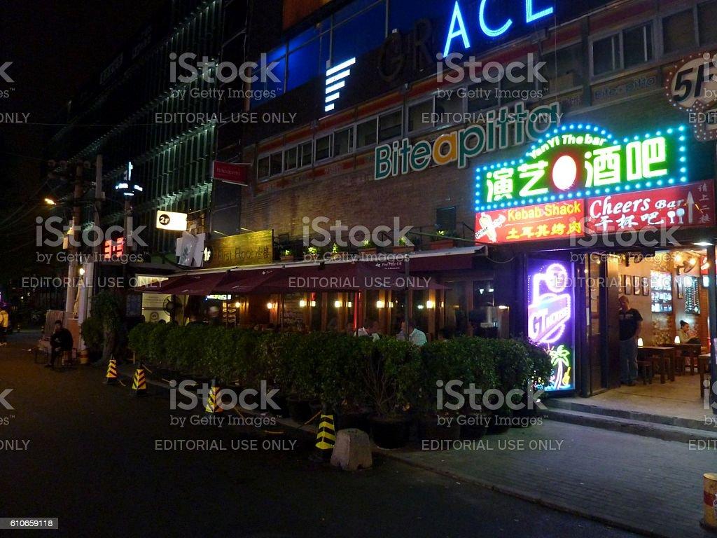 Pub on Sanlitun bar street, Beijing stock photo