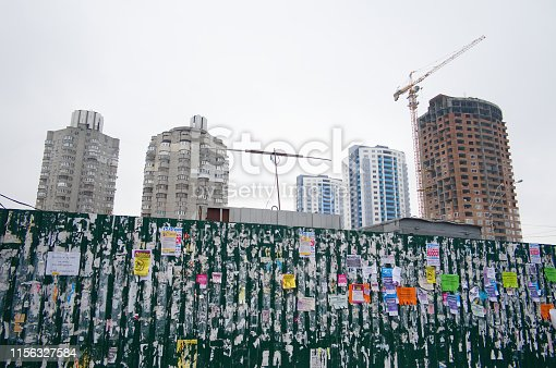 istock Public bulletin board on the street 1156327584