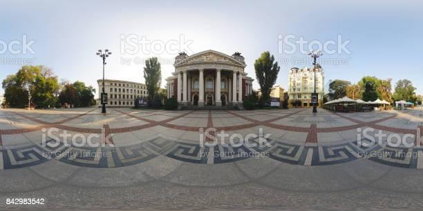 Public city garden in sofia capital of bulgaria early in the morning picture id842983542?b=1&k=6&m=842983542&s=612x612&h=ajcow13vdmuul7lpft3ozt9r9mmv23 lc0uw5jdb0 o=
