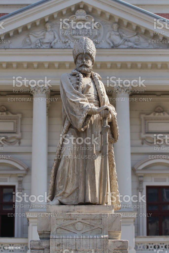 Public historical buildings - Bucharest Romania stock photo
