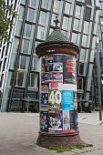 istock Public information board in front of the Dancing Towers, St Pauli 857153478